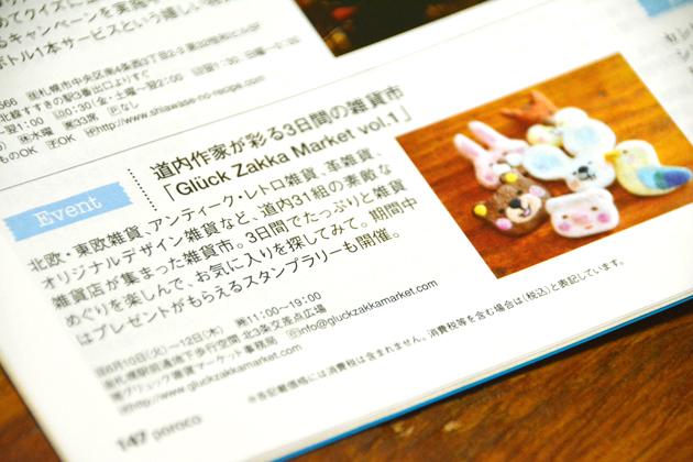 GZM_news_06-2
