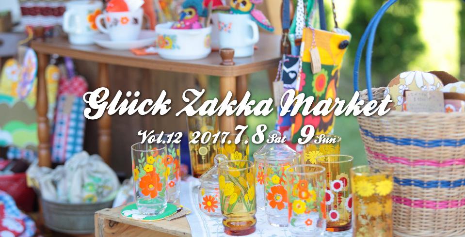 Glück Zakka Market